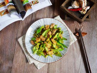 香辣毛豆,又香又辣的五花肉辣椒炒毛豆就做好了。