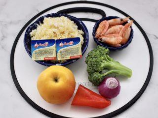 苹果北极虾时蔬炒饭,首先备齐炒饭的食材。