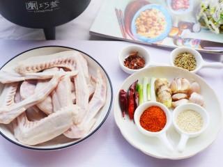 电饭煲卤鸭翅,准备好所有食材。