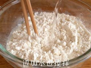 6分钟做【椒盐烧饼】香味扑鼻,边加水边搅拌均匀,上手揉成光滑的面团