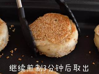 6分钟做【椒盐烧饼】香味扑鼻,美食锅最高温预热完成后,刷适量玉米油,放入饼胚,烘烤3分钟后翻面继续烘烤3分钟取出