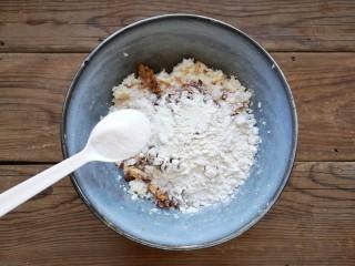玉米粑粑,加適量白糖。