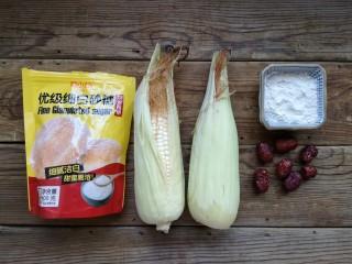 玉米粑粑,準備食材。