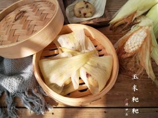 玉米粑粑,開蓋出鍋,滿屋都是玉米清香~