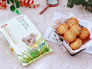 核桃酥,比做月饼简单,比饼干还好吃。