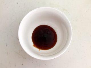 麻辣牛肚,调制碗汁:在碗里加入老抽