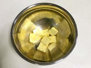 淡奶油曲奇,黄油切块室温软化,手指可轻轻按下去即可。