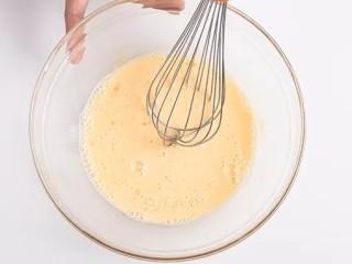 脏脏蛋挞,搅拌均匀