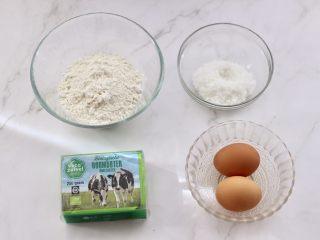 KT黄油蛋黄饼干,首先备齐所有的食材。