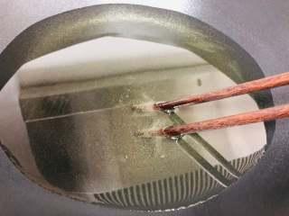 爆浆鸡排,这个温度怎么控制呢?鱼鱼有个小妙招,拿跟长一点的筷子,戳到油中,看到筷子周围有很多的小气泡就表示这个油温可以了。