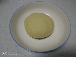 南瓜小🐷红糖、糯米、红豆包,揉光滑