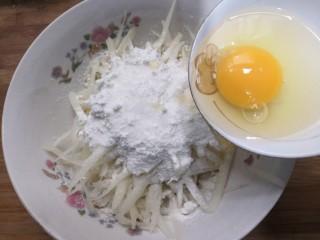 香煎藕饼,加入鸡蛋