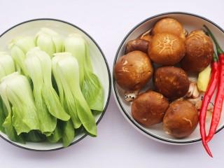 香菇油菜,准备好所有食材。