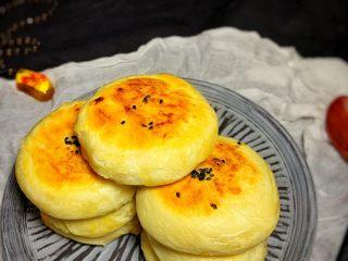 南瓜酥饼,完成