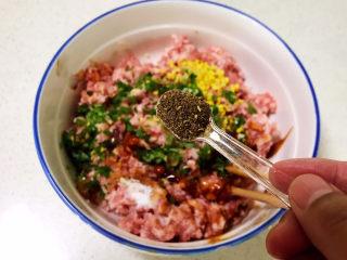莲藕肉丸,加入花椒粉