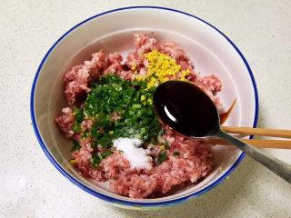 莲藕肉丸,加入蚝油