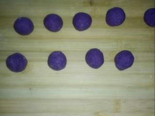 紫薯芝士仙豆糕,全部包好。