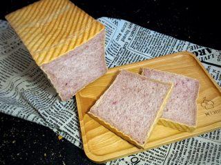 紫米面包,凉凉