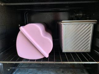低脂心心吐司,放烤箱发酵