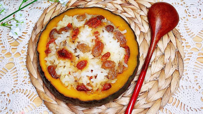 糯米南瓜盅,一碗香甜软糯的糯米南瓜盅就做好了!是不是很吸引人!