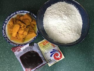 南瓜豆沙馒头,备好做豆沙南瓜馒头的食材