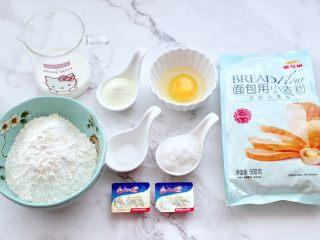 波兰种牛奶吐司,准备好所有的食材,称重备用。