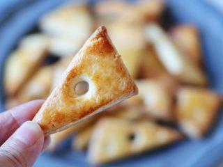 奶酪饼干,好看又好吃,试试吧!