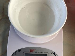 返沙芋头(低糖版),水称重。