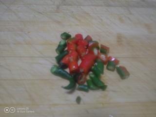 小米、南瓜、咸蛋清、尖椒粥,尖椒切圈