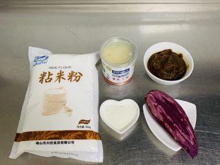 紫薯红枣糕🍰,准备材料