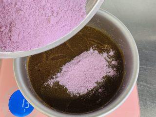 紫薯红枣糕🍰,导入剩余的紫薯粘米粉