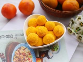 黄金柿子球,成品。