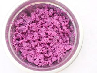 紫薯燕麦饼,压成泥。