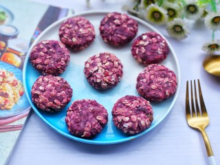 紫薯燕麦饼,口感软糯的紫薯泥,加了脆脆的燕麦,再加上甜甜的果干,完美的把口感提升了n个层次。