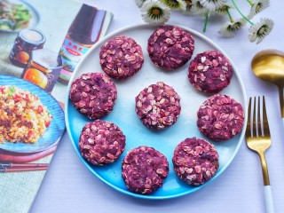紫薯燕麦饼,成品。