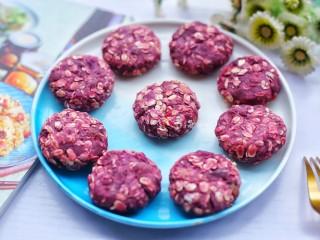 紫薯燕麦饼,好简单。