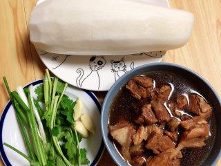 萝卜牛腩煲,捞出一碗带汤的牛腩肉。准备好白萝卜、葱蒜、香菜。