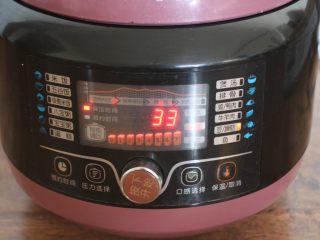 """黄豆烧猪手,盖好电压力锅的锅盖儿,选择""""豆、牛蹄筋""""一键,电压力锅工作35分钟,然后自然放气。"""