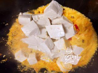 咸蛋黄豆腐,放入豆腐块翻炒均匀
