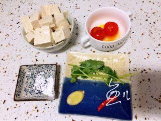 咸蛋黄豆腐,准备食材