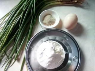 葱香鸡蛋饼,准备食材。