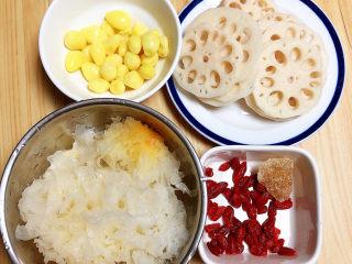 冬日暖心菜 白果莲藕银耳汤(健脾养颜),准备好泡好的银耳、白果、枸杞子、黄冰糖。