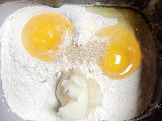 葱香鸡蛋饼,趁热吃,最美味!