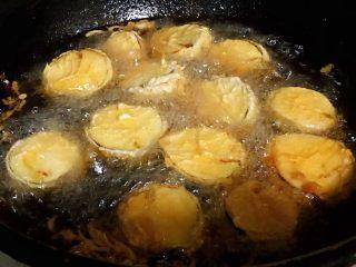 #冬日暖心菜#鱼香茄盒,两面炸至金黄色即可出锅