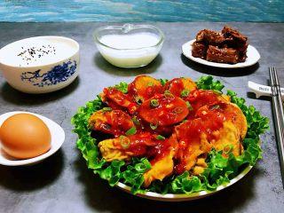 #冬日暖心菜#鱼香茄盒,每天都要给自己做喜欢的美味让自己开心
