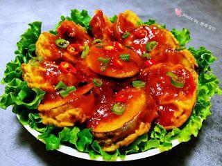 #冬日暖心菜#鱼香茄盒,淋上调好的料汁撒上香葱即大功告成了