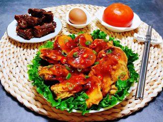 #冬日暖心菜#鱼香茄盒,好吃😋的美味要和小伙伴们一起分享
