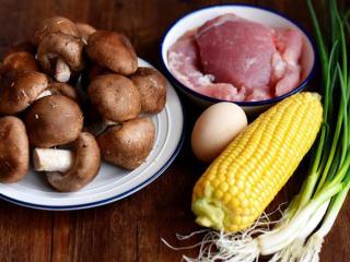 玉米豬肉餡餃子,準備好所需食材!