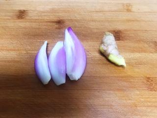 山药玉米排骨汤,圆葱和鲜姜清洗干净
