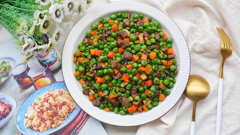 营养美味的豌豆炒牛肉,成品。